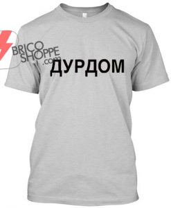 MENTAL-WARD-on-Russian-language-Funny-T-Shirt