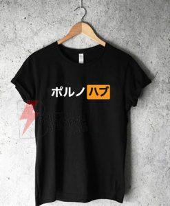 Japanese-Porn-hub-Logo-Shirt-On-Sale