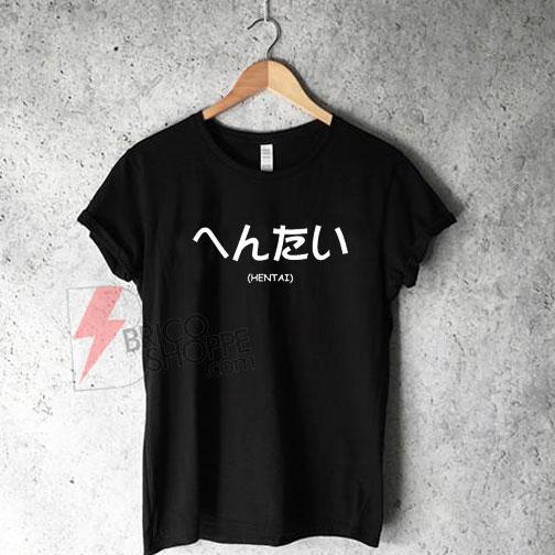 Japanese Hentai T-shirt Hentai Shirt On Sale