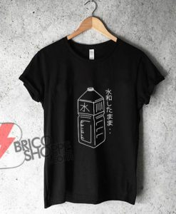 Water-Bottle-Japanese-T-Shirt-On-Sale
