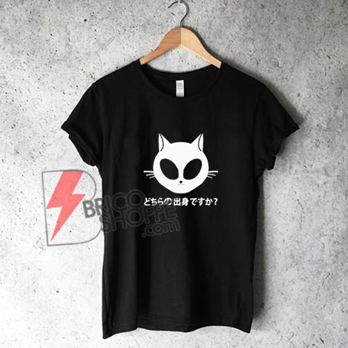 Kitty Alien Shirt- Funny Kitty Alien T-Shirt