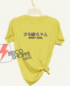 Japanese-Babygirl-Shirt---Funny's-Shirt-On-Sale