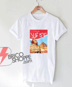 coca cola arabic with pyramid Shirt - Funny's Shirt On Sale