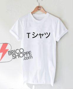 Deku-Mall-Shirt-Cosplay,-My-Hero-Academia-Shirt,-My-Hero-Academia-in